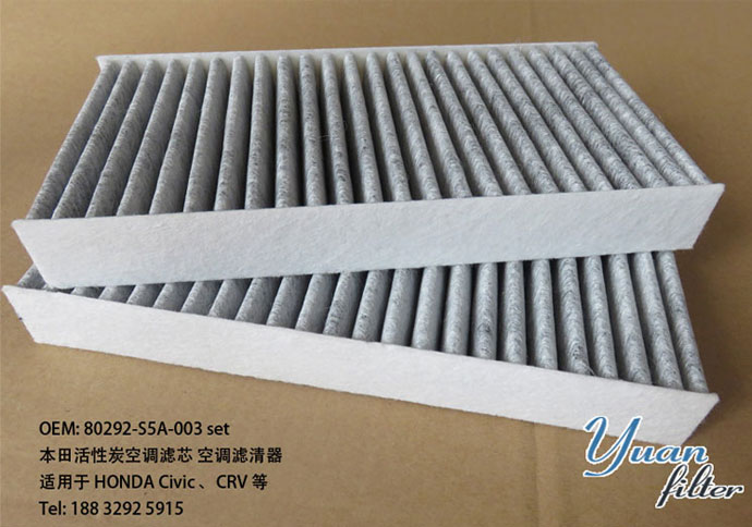 08R79-S7A-B00 Honda cabin filter activted carbon.jpg