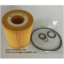 HU815/2X BMW oil filter element