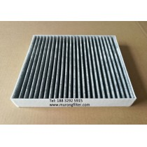 1253220 ford cabin filter