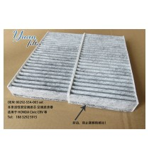 Cabin filter 80292-S5A-003 set Honda filters CU2327-2 Activeted Carbon